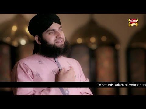 Hafiz Ahmed Raza Qadri - Durood e Pak - 2016
