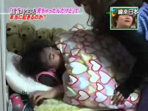 日本可怕節目:一句咒語竟然讓睡死的人清醒!