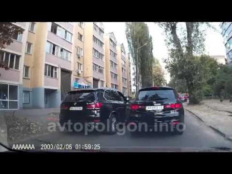 Киев: наглый водитель на ВМW Х5 не поладил с водителем Асurа - DomaVideo.Ru