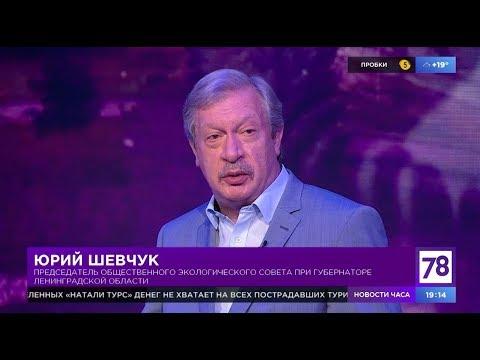 В Санкт-Петербурге обсудили вопросы рыбной отрасли