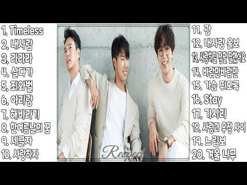 『광고없음』 2021 SG워너비 노래모음ㅣBest Songs of SG WANNABEㅣPlaylist