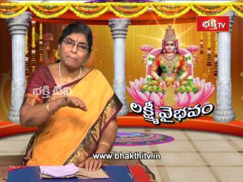 Sravana Masam Lakshmi Kataksham - Lakshmi Vaibhavam - Episode 13_Part 2