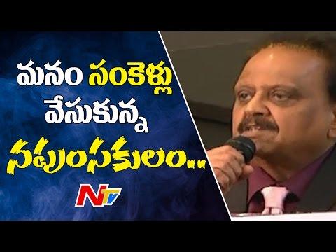SP Balasubrahmanyam sensational comments on Telugu people