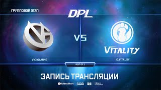 Vici Gaming vs IG.Vitality, DPL Season 6 Top League, bo2, game 1 [Eiritel]