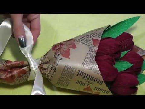 Как красиво упаковать цветы в гофрированную бумагу