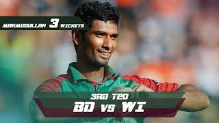 Mahmudullah's 3 Wickets Against Windies | 3rd T20 | Windies tour of Bangladesh 2018