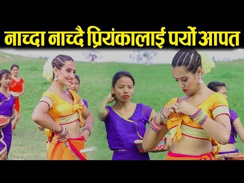 (Priyanka र Sushil धानबारीमा काफ्ल टिप्दै | यसरि मर्काए कम्मर - Priyanka Karki & Sushil Shrestha - Duration: 22 minutes.)
