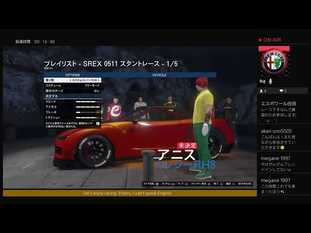 【ブロキャス】SREXクルーメンバーでレース