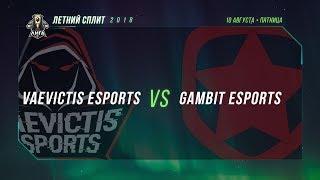 VS vs GMB — Неделя 4 День 1 / LCL