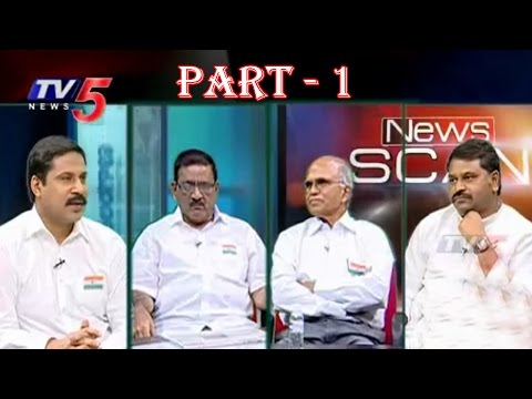 New Definition Of Poverty | 68th Independence Day | News Scan | Part 1 : TV5 News