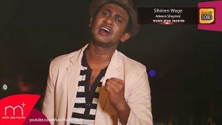 Sihinen Wage - Adeera Shaymal