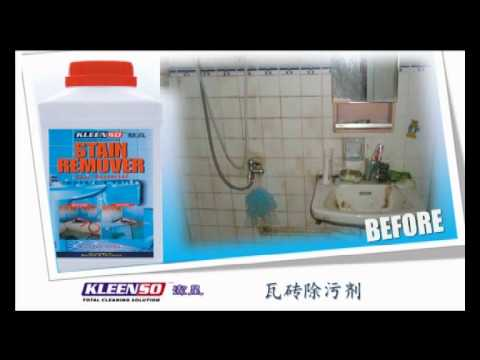 KLEENSO STAIN REMOVER 1L