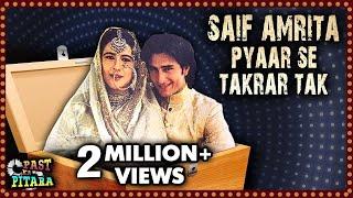 Video Saif Ali Khan And Amrita SIngh's Love Story - THE REAL TRUTH | Past Ka Pitara MP3, 3GP, MP4, WEBM, AVI, FLV Oktober 2018