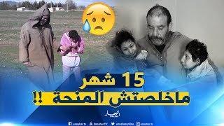 شاهد.. عفاف.. حكاية معاناة شابة من ذوي الإحتياجات الخاصّة !!