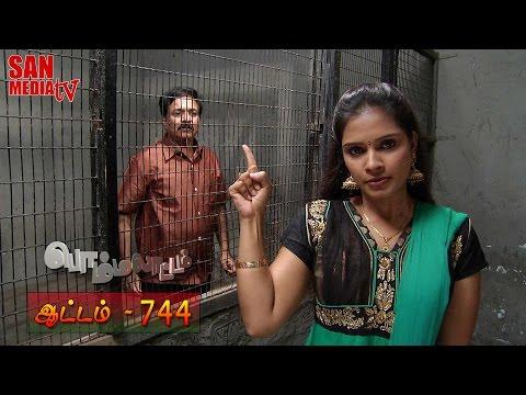 Bommalattam 12-06-2015   Sun Tv Serial
