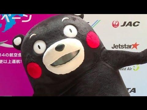 熊本県くまモン見参 九州のゆるキャラも引き連れ  「空行け! …