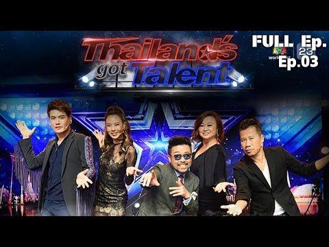 THAILAND'S GOT TALENT 2018 | EP.03 | 20 ส.ค. 61 Full Episode