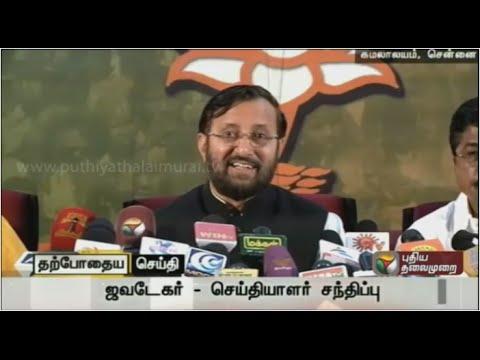 Central-minister-Prakash-Javadekar-addressing-the-press-at-Chennai