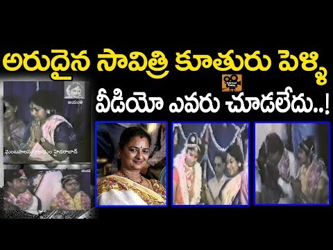 ???????? ?????? ?????? | ???????? ?????? ?????? | Savitri Rare and unseen Video | Gossip Adda_Celebek. Heti legjobbak