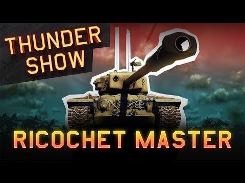 Thunder Show: Ricochet master