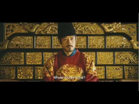 Masquerade (광해) - Official Main Trailer w/ English Subtitles [HD]