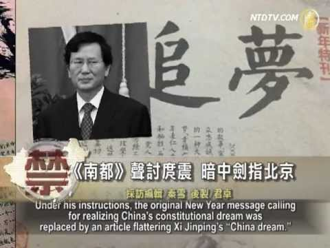 Southern Weekly's Protest Directed at Beijing?