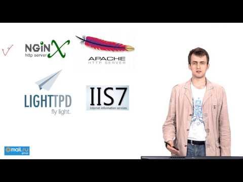 7. Web-технологии. Web сервера | Технострим (видео)