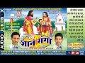 रामजी लहरे | पंथी गीत | ज्ञान गंगा भाग 01गुरु घासी दास जनम कथा satnam bhajan cgpanthi