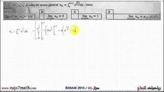 تصحيح السؤال 22 من مباراة ولوج ENSAM-2014