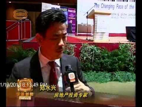 8TV 采访 - 郑水兴2013房地产预测讲座 《房地产世界大重组》