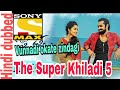 Vunnadi okate zindagi 2018 upcoming full hindi dubbed movie
