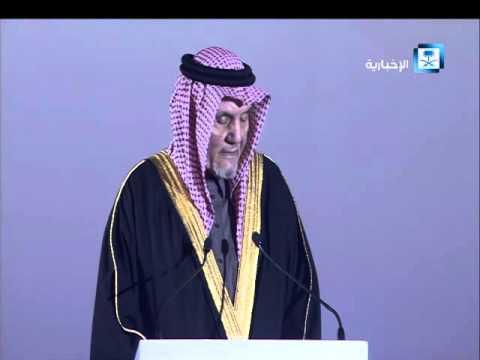 #فيديو :: الأمير محمد الفيصل: #سعود_الأوطان أفنى حياته في خدمة الوطن