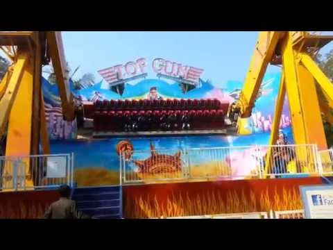 VGP Universal Kingdom top gun
