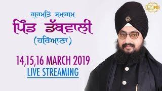 Live Streaming | Dabwali | Haryana | 16 March 2019 | Dhadrianwale