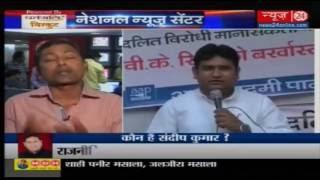 Sex scandal: Arvind Kejriwal sacks minister Sandeep Kumar over alleged sex tape