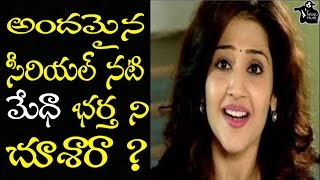 Check out Top Telugu TV Serial Actress MEDHA BAHRi Photos / Pics with her Husband in this video on W Telugu Hunt. Medha is Popularly known for her acting in ...