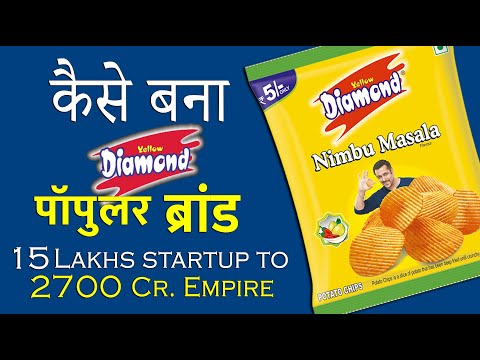 15 लाख से 2700 करोड़ का सफ़र | Yellow Diamond | Brand | Success Story in Hindi | Amit Kumat Biography
