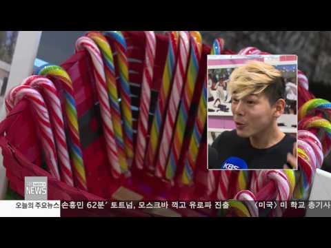 한인사회 소식 12.07.16 KBS America News