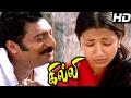 Ghilli | Ghilli Movie Scenes | Best Scenes Of Prakashraj | Prakashraj Best Performance In Ghilli