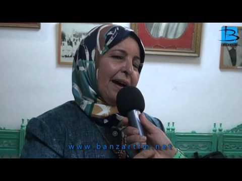 حفل افتتاح فرع الرابطة التونسية للأدباء والمفكرين ببنزرت