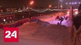 В Парке Горького появилась горка-трансформер для сноубордистов