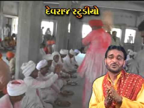Video Ma Mane Goga Maharaj Vala - Top Gujarati Devotional download in MP3, 3GP, MP4, WEBM, AVI, FLV January 2017