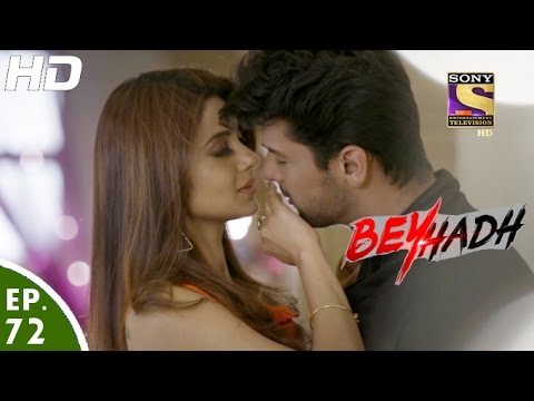 Beyhadh - बेहद - Episode 72 - 18th January, 2017