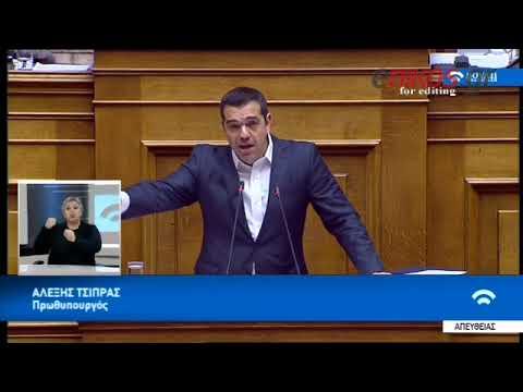 Video - Κοτζιάς: Ο Τσίπρας μίλησε με επιχειρήματα