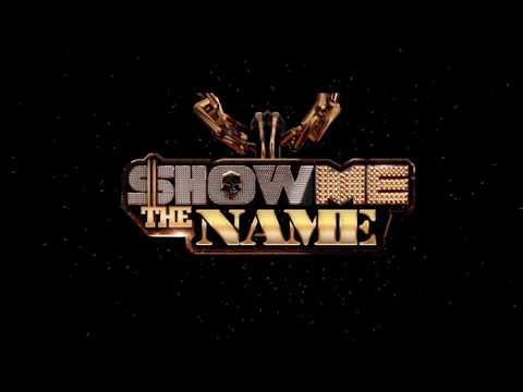 제 1 회 전교인 이름 맞추기 대회(Show Me The Name)2017년 7월 9일