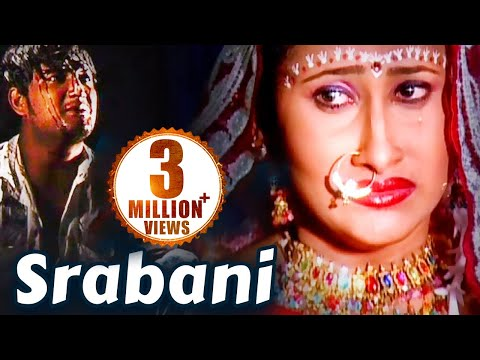 Video SRABANI TAMA BAHAGHARAKU MATE DAKIBA | Super Hit Sad Song | Suresh Wadekar | SARTHAK MUSIC download in MP3, 3GP, MP4, WEBM, AVI, FLV January 2017