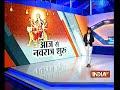 Devotees offer prayers to Goddess Shailputri on the first day of Navratri - Video