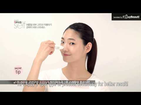 [Eng Sub] Get it beauty Self - Skin Treatment in Summer