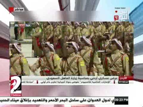 اليمن اليوم 28 3 2017