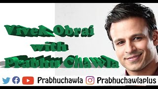 Video Seedhi Baat Vivek Obrai with Prabhu Chawla MP3, 3GP, MP4, WEBM, AVI, FLV Oktober 2017